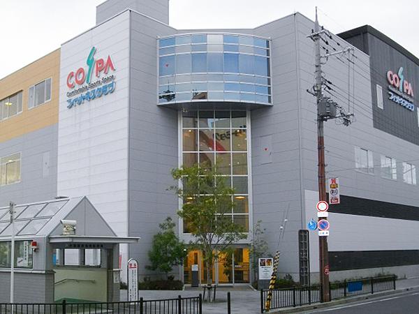 UGMゴルフスクール豊中少路店